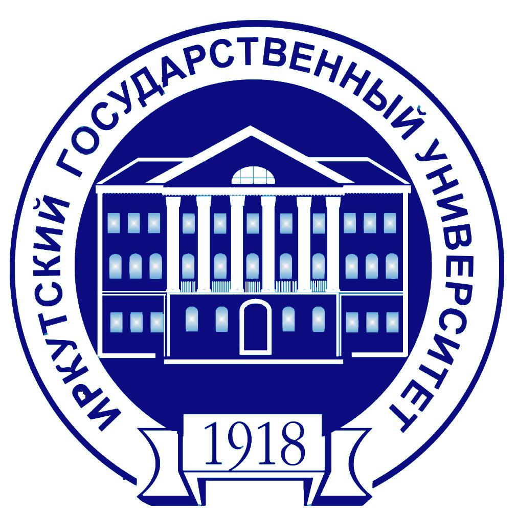 Заявка на дистанционное обучение в Педагогический институт Иркутского государственного университета