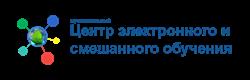 Центр ЭСО