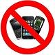 Использование мобильных средств связи